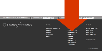 brands4friends_coupon_step3